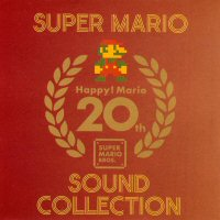 Super Mario Sound Collection - Happy! Mario 20th.jpg