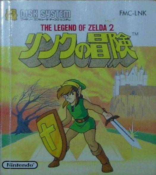 File:Legend of Zelda 2 - FDS - Japan.jpg