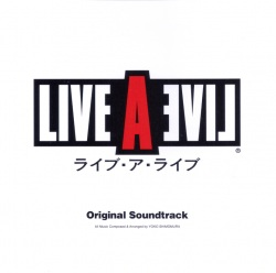 File:Live A Live Original Soundtrack jpg - Video Game Music