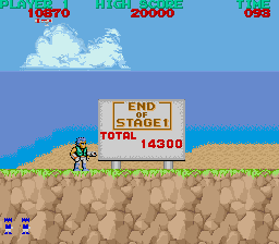Bionic Commando - ARC - End of Stage.png