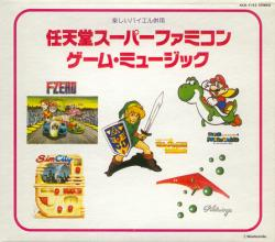 Nintendo SFC Game Music ~ Fun Together With Beyer.jpg