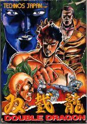 File Double Dragon Nes Japan Jpg Video Game Music
