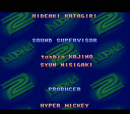 File:Street Fighter Alpha 2 - SNES - Credits - 3.png