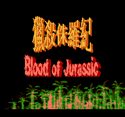 Blood of Jurassic - Title.png
