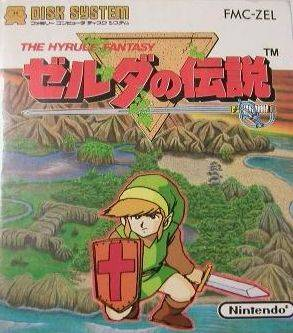 File:Legend of Zelda - FDS - Japan.jpg
