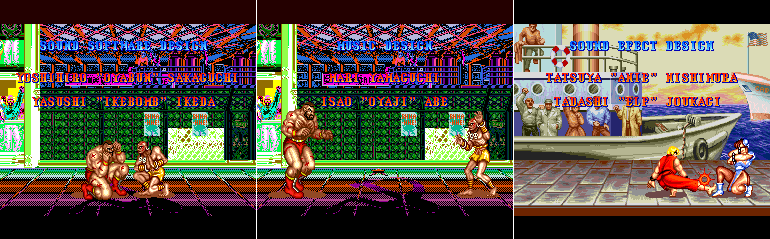 File:Street Fighter II' - PCE - Credits.png