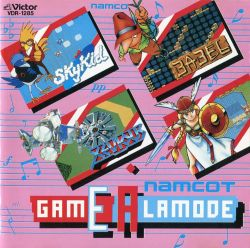 Namco Game a la Mode Soudntrack CD.jpg