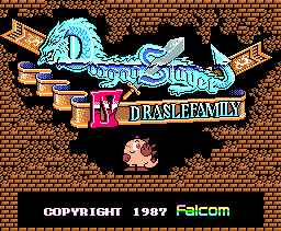 Dragon Slayer 4 - MSX2 - Title.png