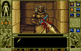 File:WaxWorks - DOS - Gameplay 2.png