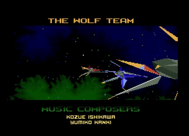 File:Star Fox 2 - SNES - Credits2.png