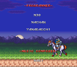 File:Super Ghouls 'N Ghosts - SNES - Credits - 1.png