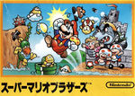 Super Mario Bros. - FC - Japan.jpg