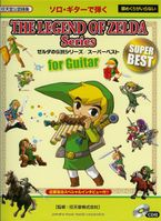 The Legend of Zelda - Series For Guitar - Book Cover.jpg