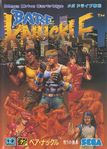 Streets of Rage - GEN - Japan.jpg