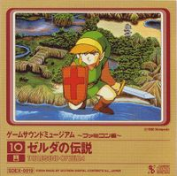 Game Sound Museum ~Famicom Edition~ 10 The Legend of Zelda - Cover.jpg