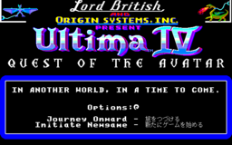 Ultima 4 - PC98 - Title.png