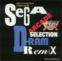 Sega Arcade Selection D-RAM Remix.jpg
