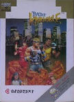 Streets of Rage - GEN - South Korea.jpg