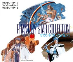 Phantasy Star Collection - Sound Collection I.jpg