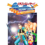Dragon Slayer 4 - MSX - Album Art.jpg