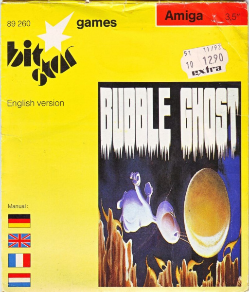 File:Bubble Ghost - AMI - bit star.jpg