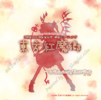 Touhou Koumakyou ~ the Embodiment of Scarlet Devil. - W32.png