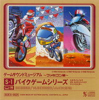 Game Sound Museum ~Famicom Edition~ S-1 Bike Game Series.jpg