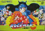 Mega Man III - NES - Japan.jpg