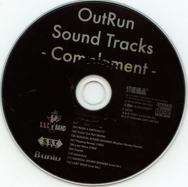 File:OutRun Sound Tracks - Complement - Disc.jpg