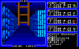 Ultima 3 - PC98 - Dungeon.png