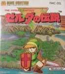 Legend of Zelda - FDS - Japan.jpg