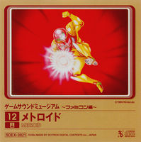 Game Sound Museum ~Famicom Edition~ 12 Metroid.jpg