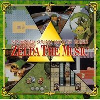 Nintendo Sound History Series - Zelda the Music.jpg