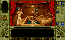 WaxWorks - DOS - Gameplay 1.png