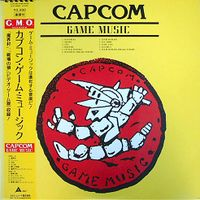 Capcom - Game Music.jpg