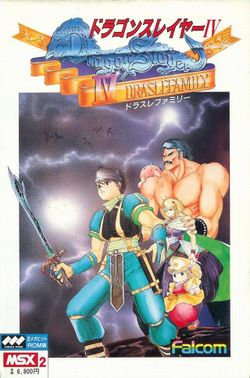Dragon Slayer 4 - MSX2 - Japan.jpg