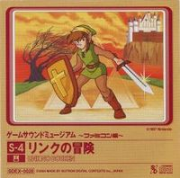 Game Sound Museum ~Famicom Edition~ S-4 Adventure of Link.jpg