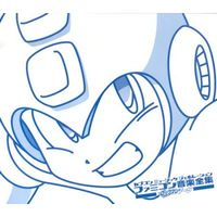 Capcom Music Generation Family Computer Soundtracks - Rockman 1~6.jpg
