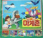 Ghosts 'N Goblins - NES - South Korea.jpg